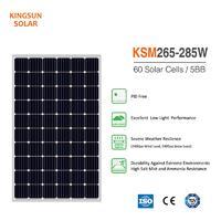 265W-285W Monocrystalline Silicon Solar Panel / Module