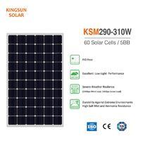 290W-310W Monocrystalline Silicon Solar Panel / Module