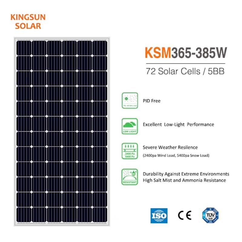 365W-385W Monocrystalline Silicon Solar Panel / Module