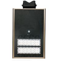30W KSUNsolar Integrated LED Street Light Solar AIO Street Light