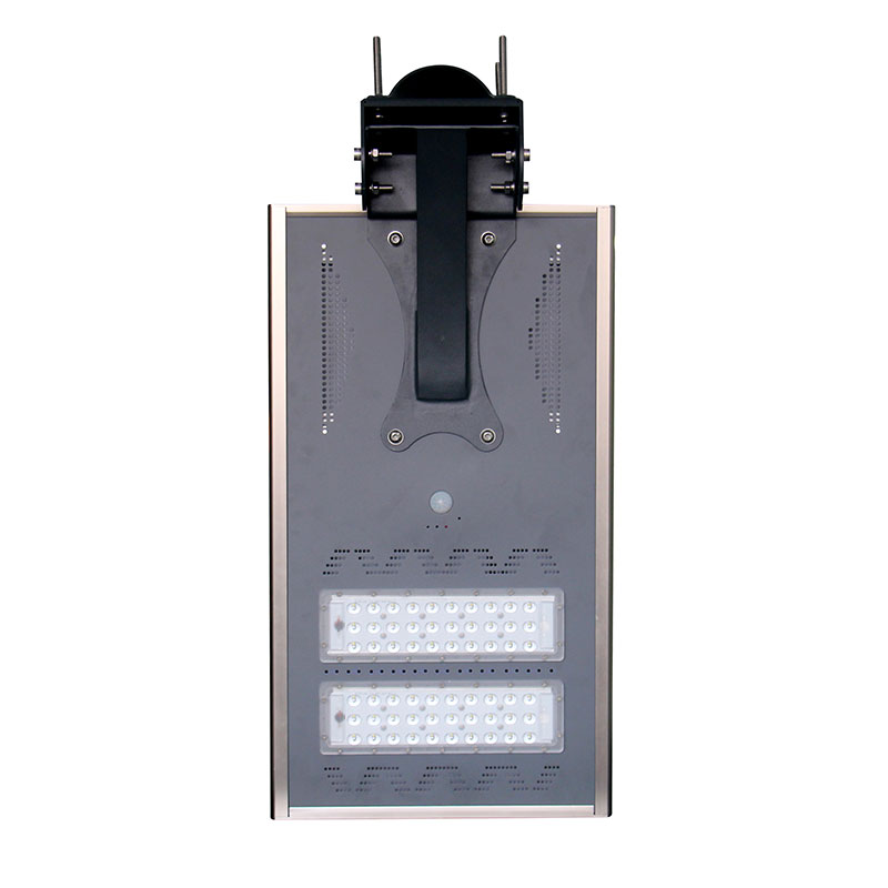 40W KSUNsolar Integrated LED Street Light with Adjustable Base Solar AIO Street Light