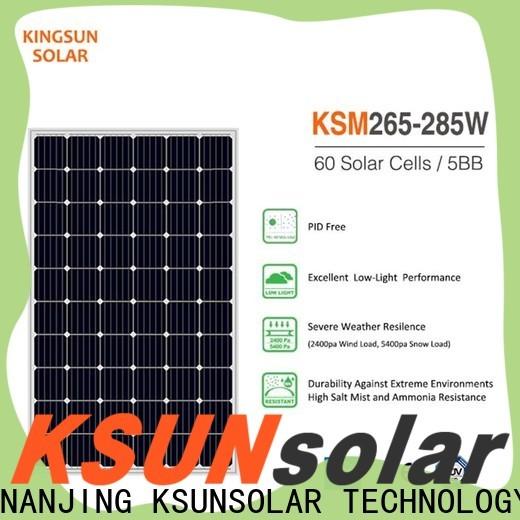 Latest monocrystalline silicon solar panels Supply for Power generation