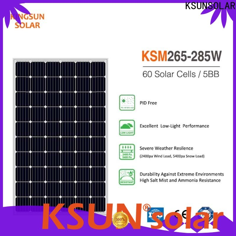 KSUNSOLAR High-quality solar panel modules factory for Power generation
