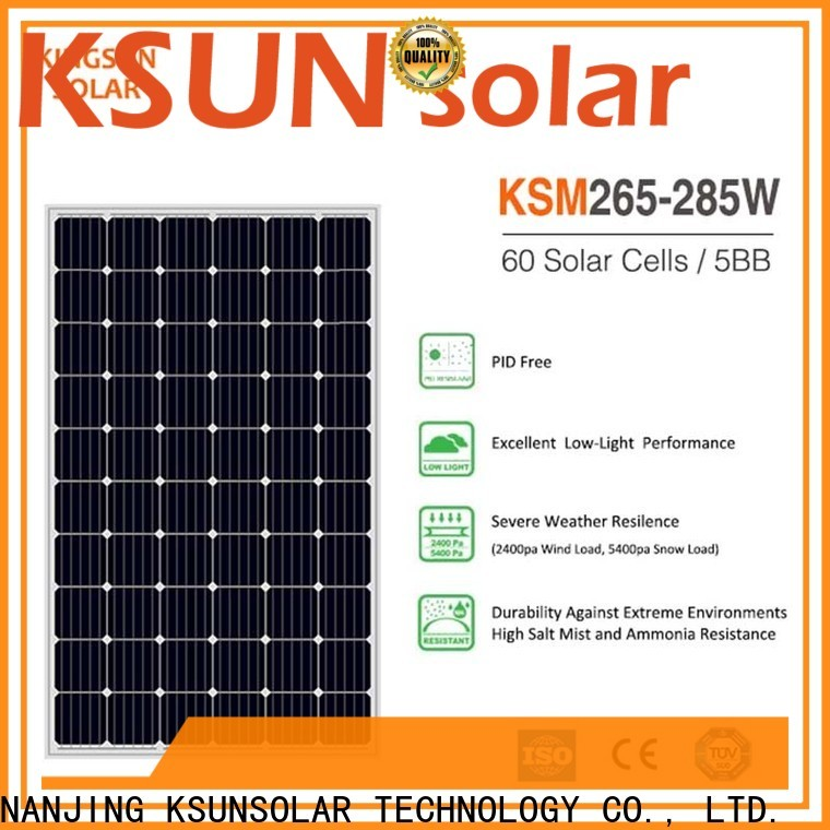Latest commercial solar panels factory For photovoltaic power generation