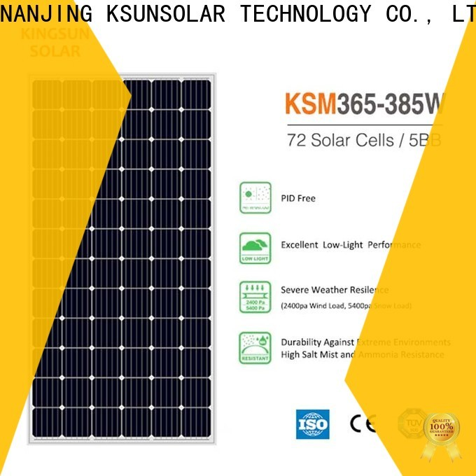 KSUNSOLAR monocrystalline silicon panels price manufacturers For photovoltaic power generation