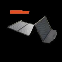 100W Folding Solar Panel / Portable Solar Charger
